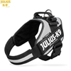 Julius-K9 IDC Powerharness Silver Size: 2