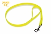 Julius-K9 IDC Lumino Adjustable Leash - Neon, 2.2m